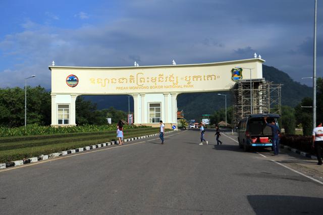l'entrée du parc national de Bokor près de Kampot - L'autre ailleurs au Cambodge